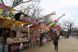 Food vendors at Maizuru Park